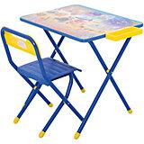 Набор мебели Дэми Львенок и Черепаха (3-7 лет), синий