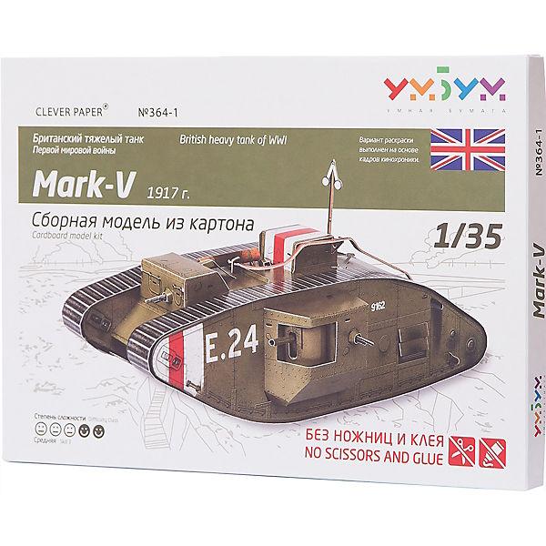 """Сборная модель """"Танк MARK-V"""""""