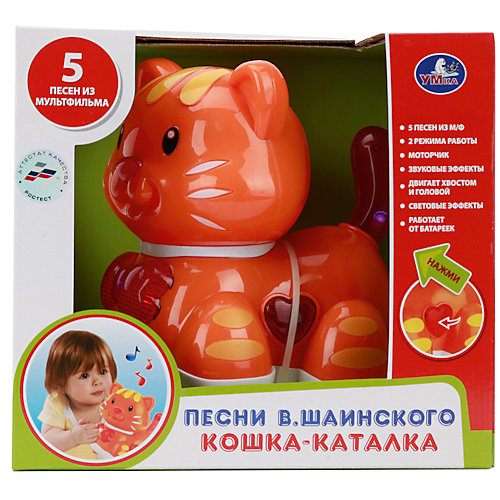 "Каталка ""Кошка: 5 песен Шаинского из м/ф"", со светом и звуком, Умка от Умка"