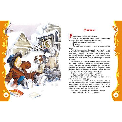 Рассказы и сказки, Л.Н. Толстой от Росмэн