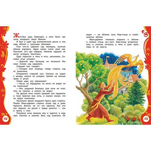 Русские сказки для малышей от Росмэн