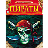 """Детская энциклопедия """"Пираты"""""""