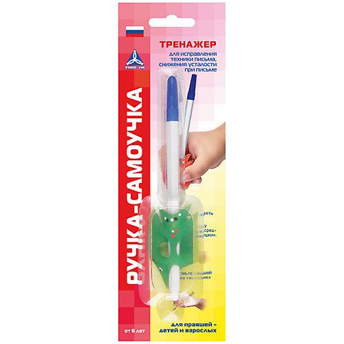 """Тренажер для обучения правильной технике письма Уник-Ум """"Ручка-Самоучка"""", для правшей"""