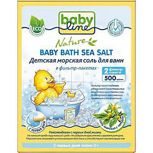Детская морская соль для ванн с чередой, Babyline, 500 гр. от Babyline