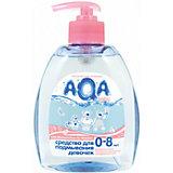Средство для подмывания девочек AQA baby, 300 мл