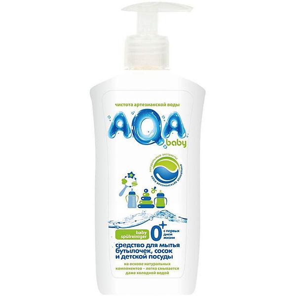 Средство для мытья бутылочек, сосок и детской посуды AQA baby, 500 мл