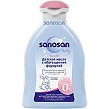 Детское масло с обогащённой формулой Sanosan, 200 мл