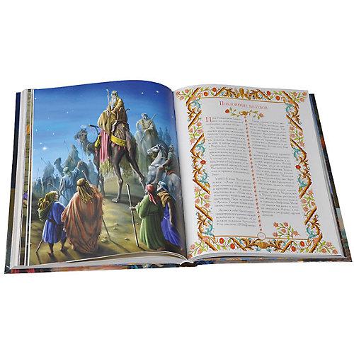 Иллюстрированная Библия для детей от Эксмо