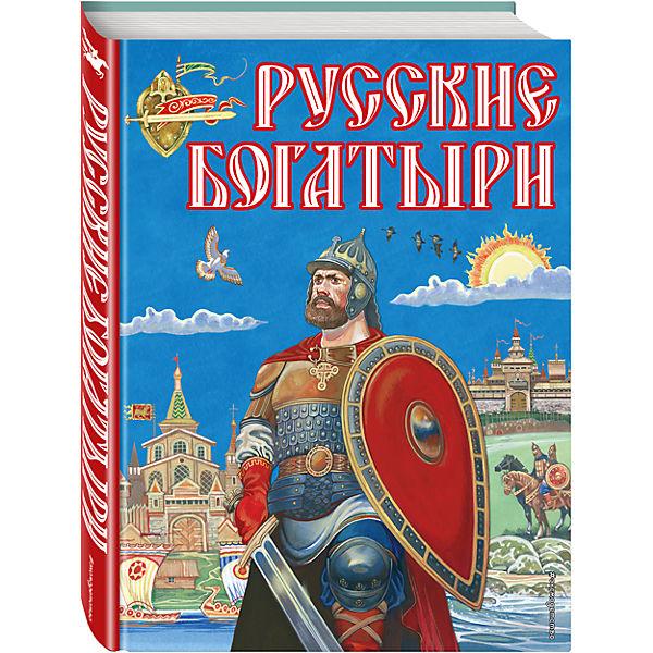 Русские богатыри (иллюстрации И. Беличенко)