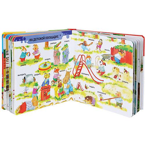 """Книжка с окошками """"100 окошек - открывай-ка!"""" от Эксмо"""