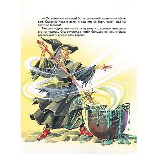 Волшебник Изумрудного города, А. Волков от Эксмо