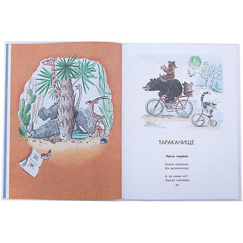 Сказки Корнея Чуковского в картинках В.Сутеева от Малыш