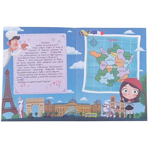 Столицы на страницах: Париж от Феникс