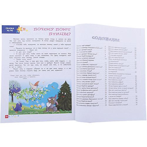 Энциклопедия для малышей в сказках от Феникс-Премьер