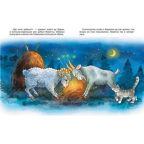 Большая книга русских сказок от Росмэн