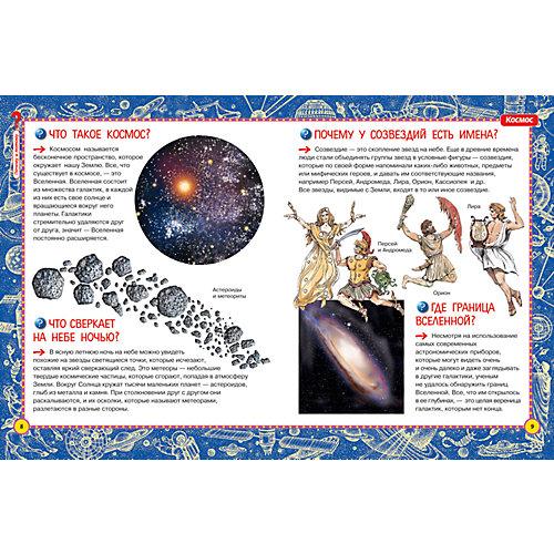 """Детская энциклопедия """"Почему и потому"""" от Росмэн"""