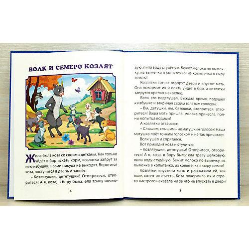 """Читаю сам """"Русские народные сказки"""" от Проф-Пресс"""