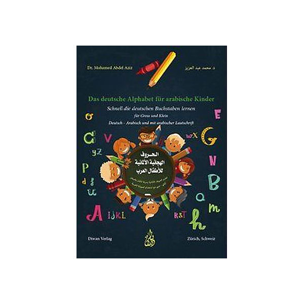 Das deutsche Alphabet für arabische Kinder, Mohamed Abdel Aziz   myToys
