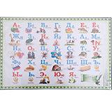 Настольный коврик-подкладка для письма с русским алфавитом