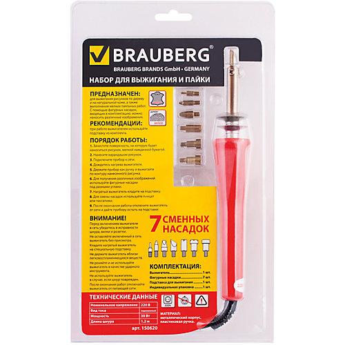 Набор для выжигания и пайки, Brauberg от Brauberg