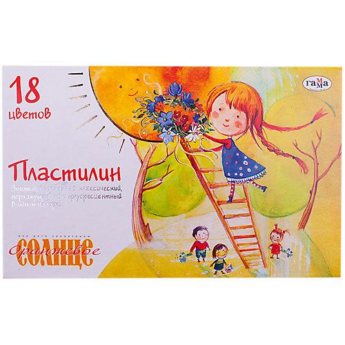 """Пластилин  """"Оранжевое солнце"""", 18 цв., ГАММА от ГАММА"""