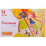 "Пластилин  ""Оранжевое солнце"", 18 цв., ГАММА"