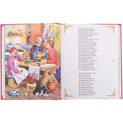 Коллекция любимых  сказок, Детский мир от Проф-Пресс