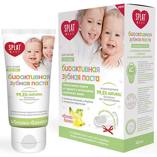 Натуральная зубная паста для детей от 0 до 3 лет, Splat Baby, яблоко-банан от Splat