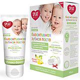 Натуральная зубная паста для детей от 0 до 3 лет, Splat Baby, яблоко-банан