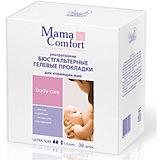 Бюстгальтерные гелевые прокладки для кормящих мам COMFORT 30 шт., MAMA