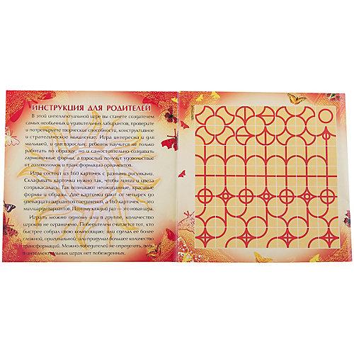 """Игровые карточки """"Солнечный лабиринт"""" от Маленький гений"""