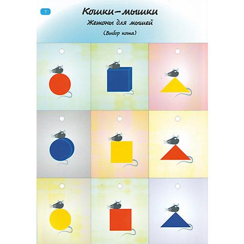 Альбом с заданиями «Праздник в стране блоков. Блоки Дьенеша» от Корвет