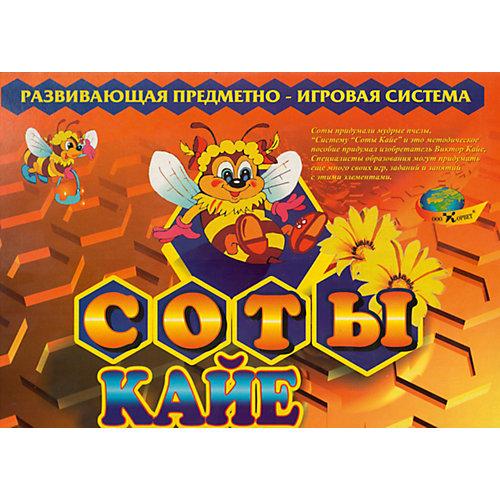 """Развивающая предметно-игровая система """"Соты Кайе"""" от Корвет"""