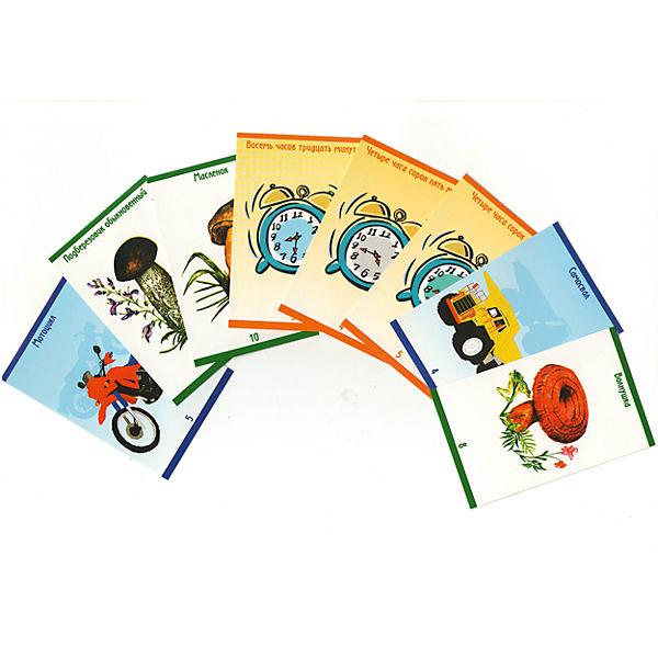 """Развивающая игра с карточками """"Волшебный поясок"""""""