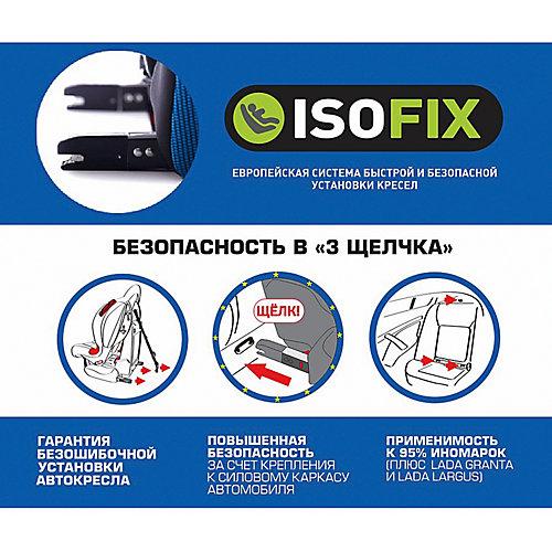 Автокресло-бустер Siger Fix 22-36 кг, серый от Siger