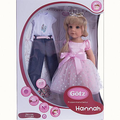 Кукла Ханна Принцесса, 50 см, Götz от Götz