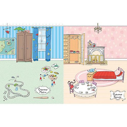 Комнаты для бумажных кукол картинки распечатать