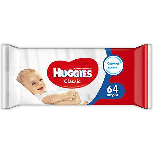 Детские влажные салфетки Huggies Classic, 64шт. от HUGGIES