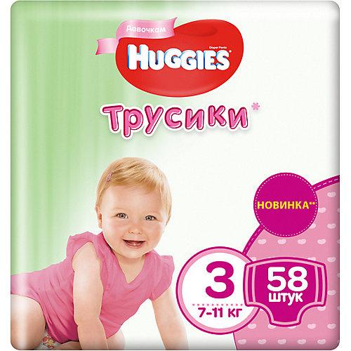 Трусики-подгузники Huggies для девочек 7-11 кг, 58 штук от HUGGIES