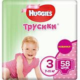 Трусики-подгузники Huggies для девочек 7-11 кг, 58 штук