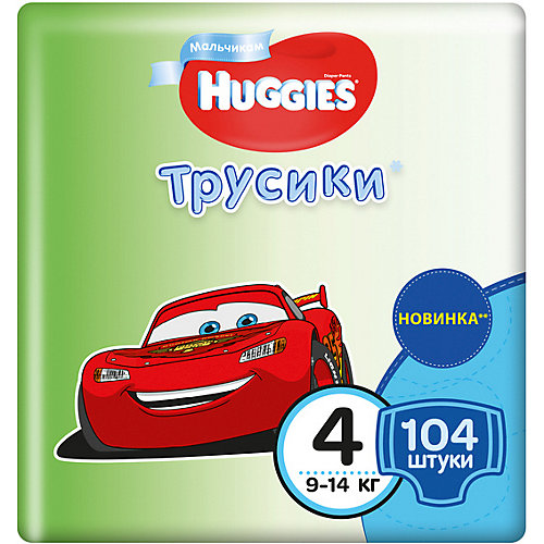 Трусики-подгузники Huggies для мальчиков 9-14 кг, Disney Box 52х2, 104 штуки от HUGGIES