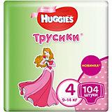 Трусики-подгузники  Huggies 4 для девочек, 9-14 кг, Disney Box, 52*2, 104 шт.