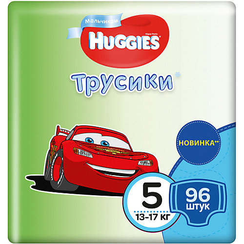 Трусики-подгузники Huggies для мальчиков 13-17 кг, Disney Box 48х2, 96 штук от HUGGIES