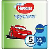 Трусики-подгузники Huggies для мальчиков 13-17 кг, Disney Box 48х2, 96 штук