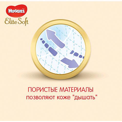 Подгузники Huggies Elite Soft 4, 8-14 кг, 66 шт. от HUGGIES