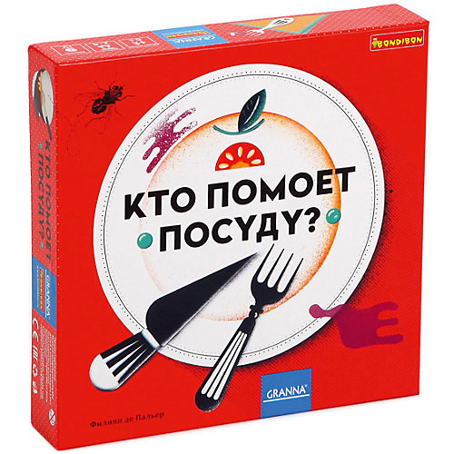 """Настольная игра """"Кто помоет посуду?"""", Bondibon от Bondibon"""
