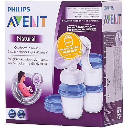 Ручной молокоотсос Natural, Philips Avent от PHILIPS AVENT