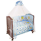 Комплект в кроватку 7 предметов Сонный гномик, Акварель, голубой