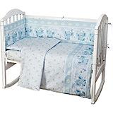 Комплект в кроватку 6 предметов Baby Nice, Слоник, голубой