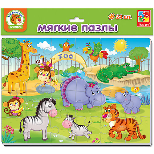 "Мягкие пазлы А4 ""Зоопарк"", 24 детали, Vladi Toys от Vladi Toys"